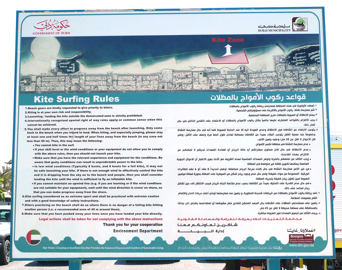 Kitesurfing rules for Kite beach